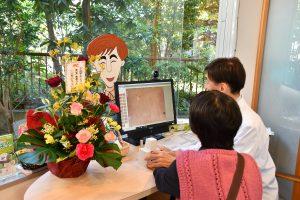 花と測定会